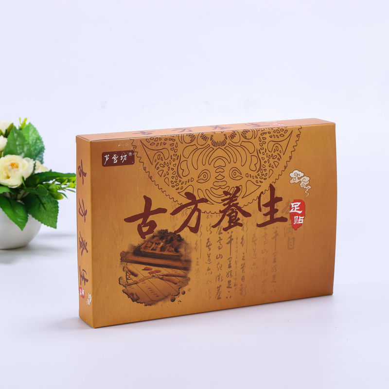 Medicine Kraft Paper Healthcare Product Packaging Gloss Lamination 4 Color CMYK